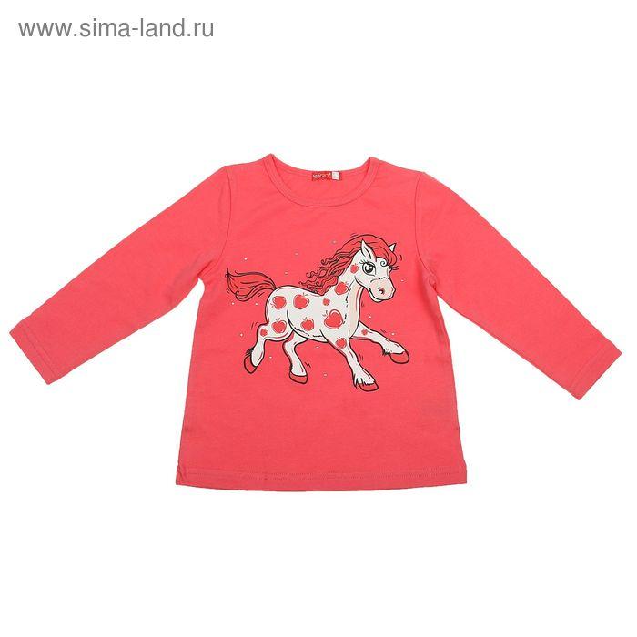Джемпер для девочек, рост 86-92 см, возраст 1 год, цвет коралловый (арт. GJR351)
