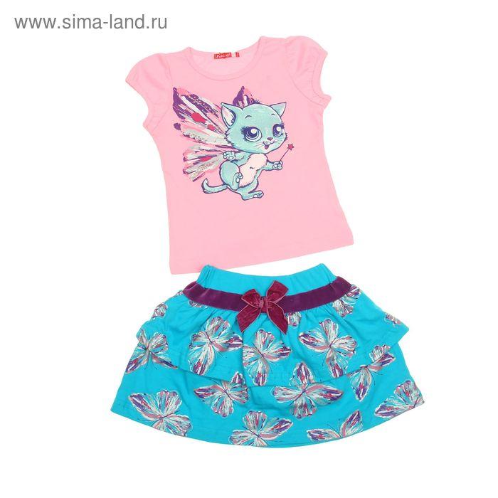 Комплект для девочек (футболка + юбка), рост 86-92 см, возраст 1 год, цвет розовый (арт. GATS371)