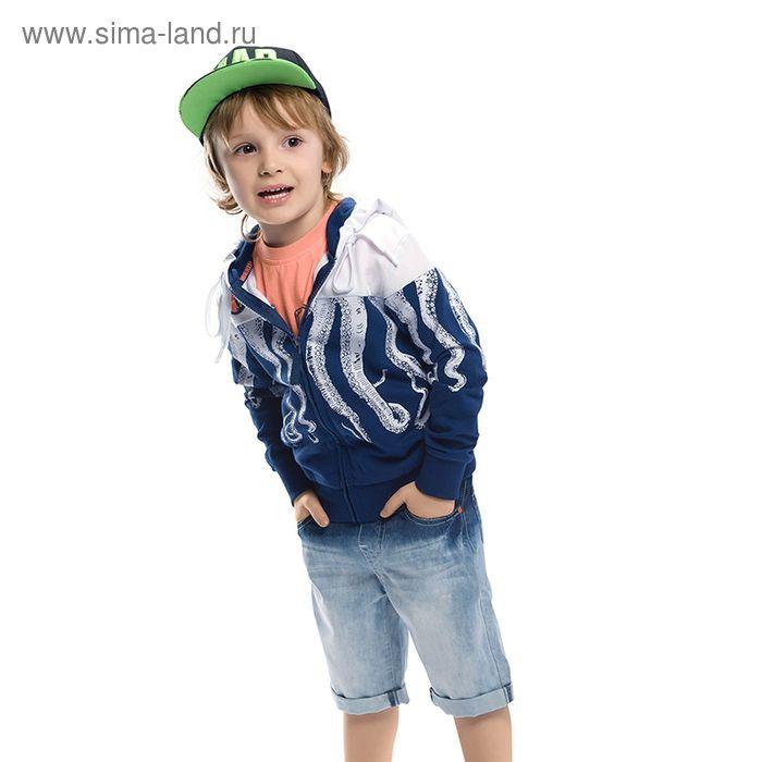 Джемпер для мальчиков, рост 98-104 см, возраст 3 года, цвет белый (арт. BJXK368)