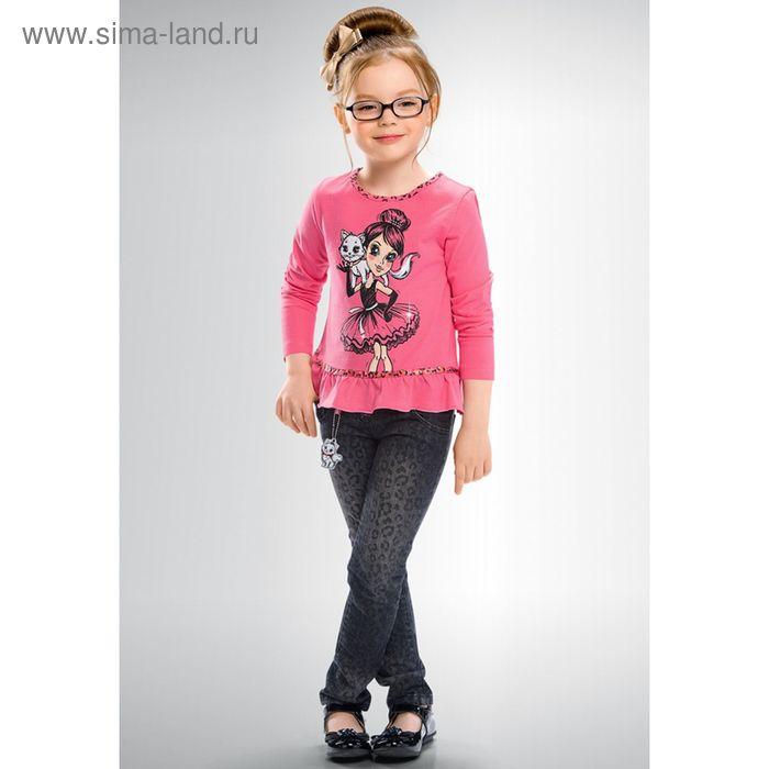 Джемпер для девочек, рост 98-104 см, возраст 3 года, цвет ярко-розовый (арт. GJR363)