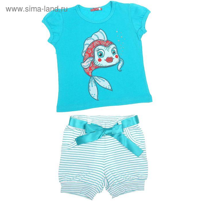 Комплект для девочек (футболка + шорты), рост 86-92 см, возраст 1 год, цвет бирюзовый (арт. GATH354)