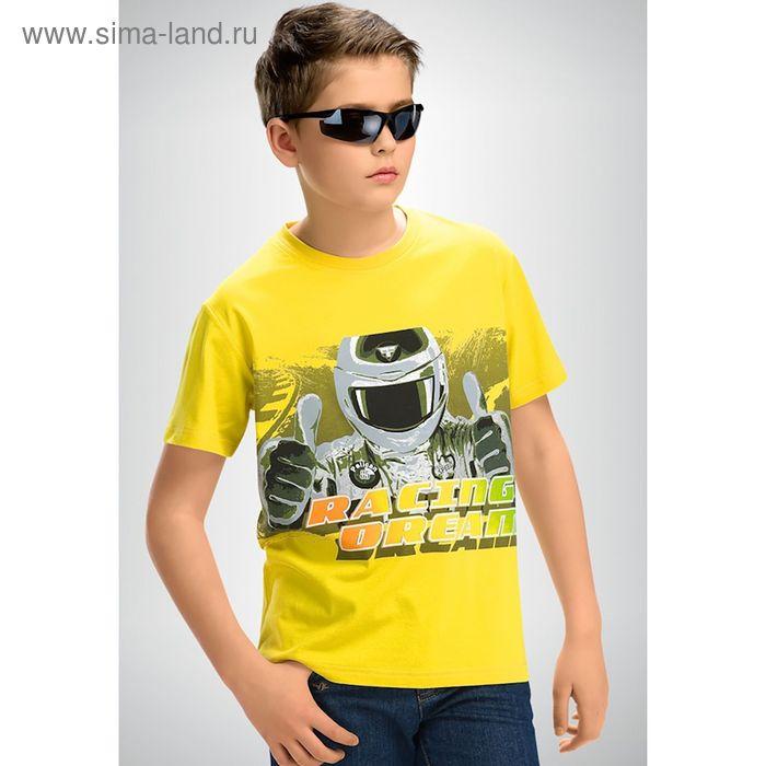 Футболка для мальчиков, рост 134-140 см, возраст 9 лет, цвет жёлтый (арт. BTR436)