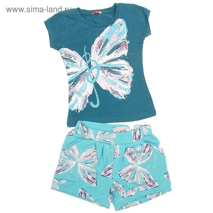 Комплект для девочек (футболка + шорты), рост 146-152 см, возраст 11 лет, цвет мятный (арт. GATH478)