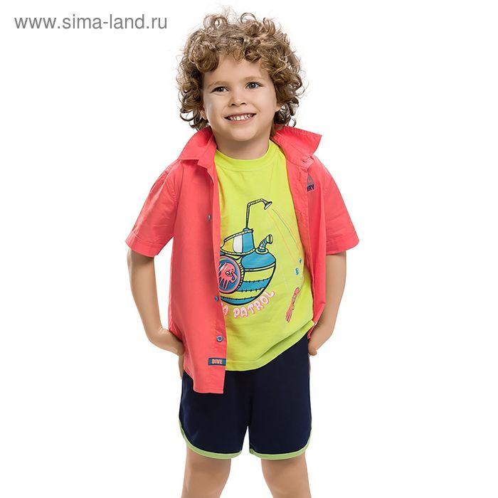 Комплект для мальчиков (футболка + шорты), рост 86-92 см, возраст 1 год, цвет светло-зелёный (арт. BATH368)