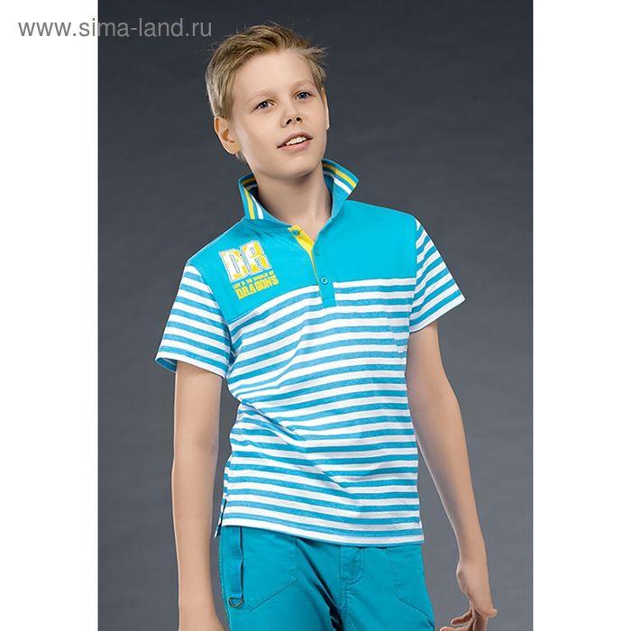 Футболка для мальчиков, рост 164 см, возраст 14 лет, цвет нежно-голубой (арт. BTRP566)