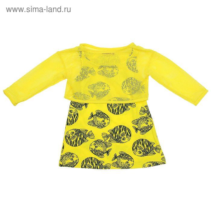 Платье для девочек, рост 86-92 см, возраст 1 год, цвет жёлтый (арт. GDJ387)
