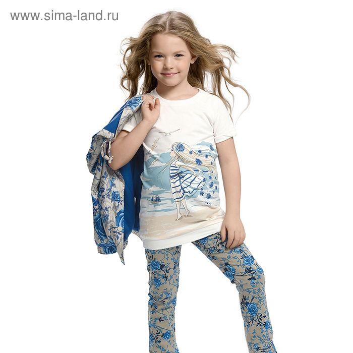 Джемпер для девочек, рост 86-92 см, возраст 1 год, цвет белый (арт. GMT385)