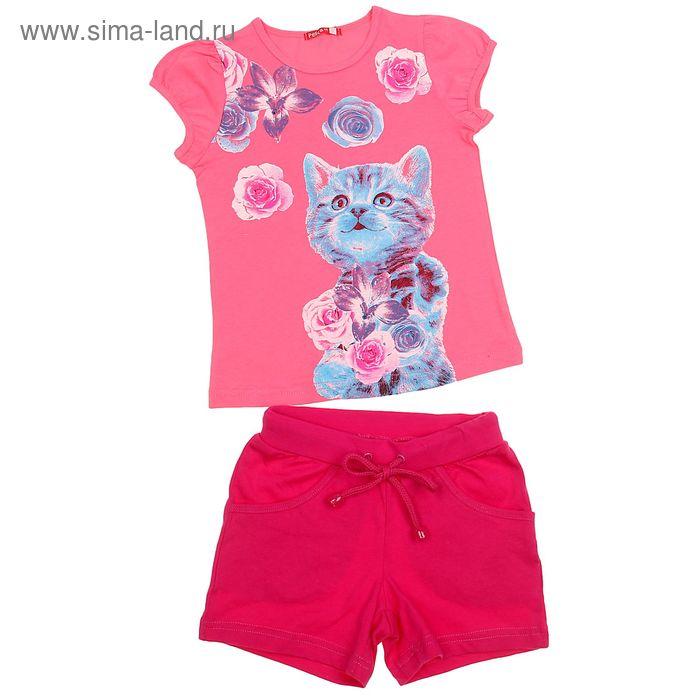 Комплект для девочек (футболка + шорты), рост 98-104 см, возраст 3 года, цвет ярко-розовый (арт. GATH377)