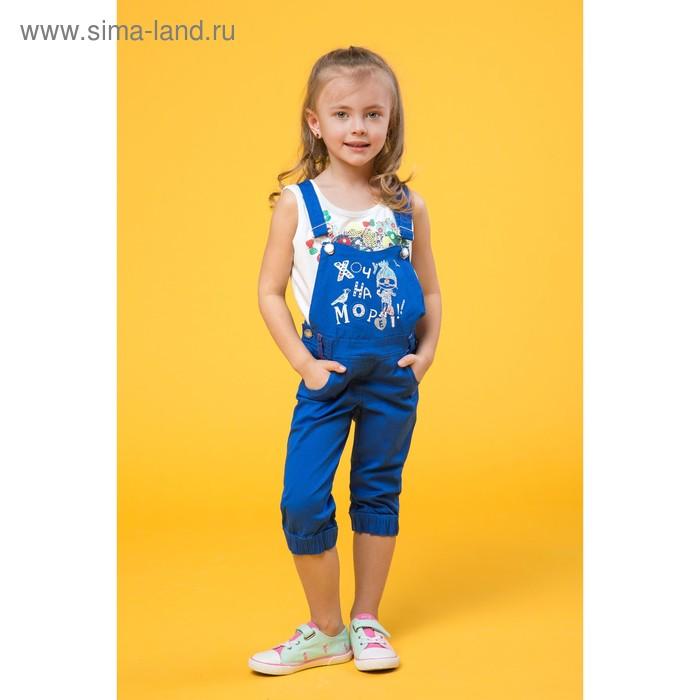 Полукомбинезон для девочек, рост 110-116 см, возраст 5 лет, цвет синий (арт. GWO372)