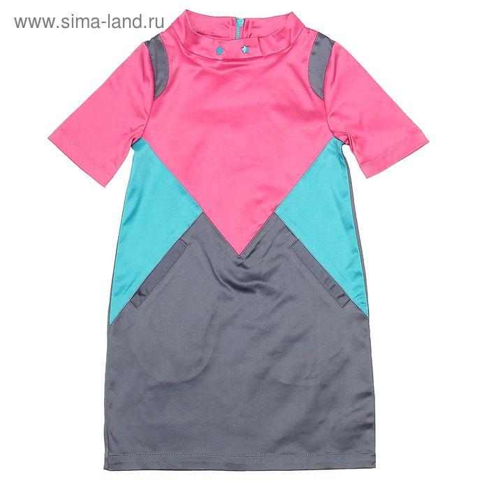 Платье для девочек, рост 134-140 см, возраст 9 лет, цвет розовый (арт. GWDT488)