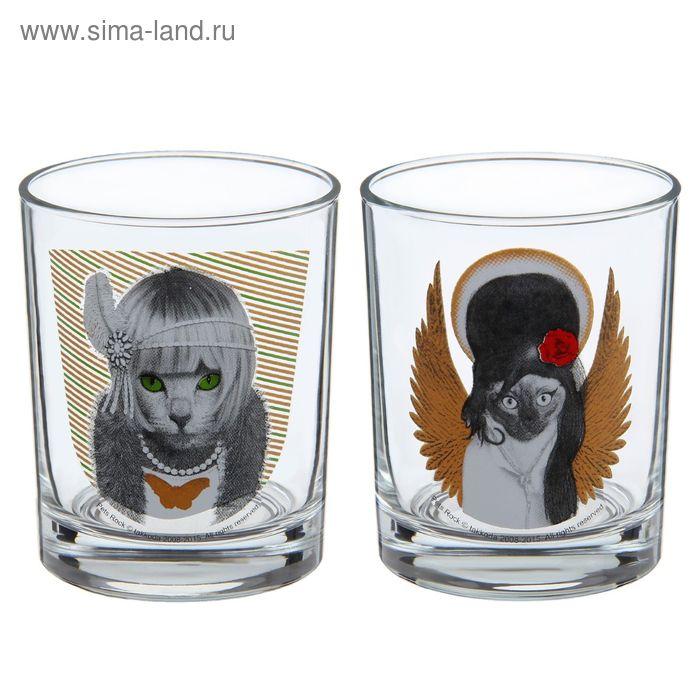"""Набор стеклянных стаканов 250 мл """"Ретро. Эмми"""", 2 шт"""