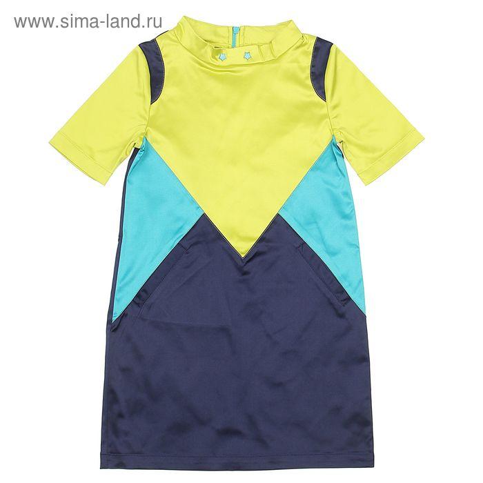 Платье для девочек, рост 128-134 см, возраст 8 лет, цвет жёлтый (арт. GWDT488)