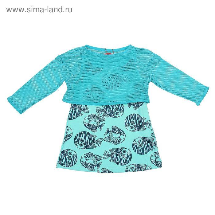Платье для девочек, рост 110-116 см, возраст 5 лет, цвет нежно-голубой (арт. GDJ387)