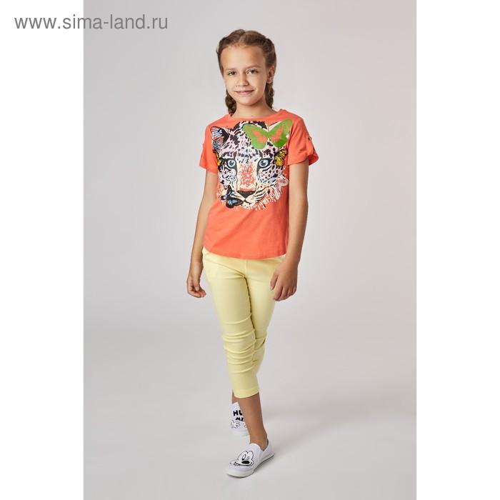 Футболка для девочек, рост 116-122 см, возраст 6 лет, цвет коралловый (арт. GTR492)