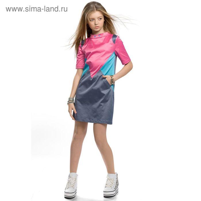 Платье для девочек, рост 140-146 см, возраст 10 лет, цвет розовый (арт. GWDT488)