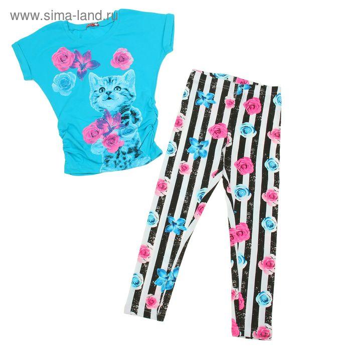 Комплект для девочек (футболка + брюки), рост 122-128 см, возраст 7 лет, цвет бирюзовый (арт. GATP481)