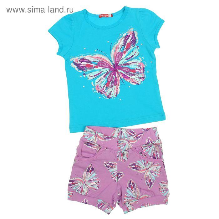 Комплект для девочек (футболка + шорты), рост 92-98 см, возраст 2 года, цвет бирюзовый (арт. GATH371)