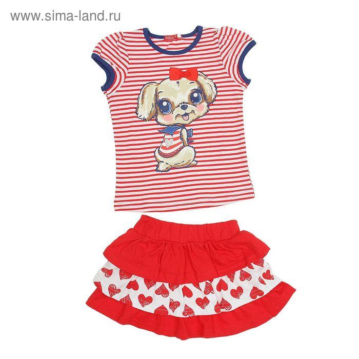 Комплект для девочек (футболка + юбка), рост 104-110 см, возраст 4 года, цвет красный (арт. GATS372)