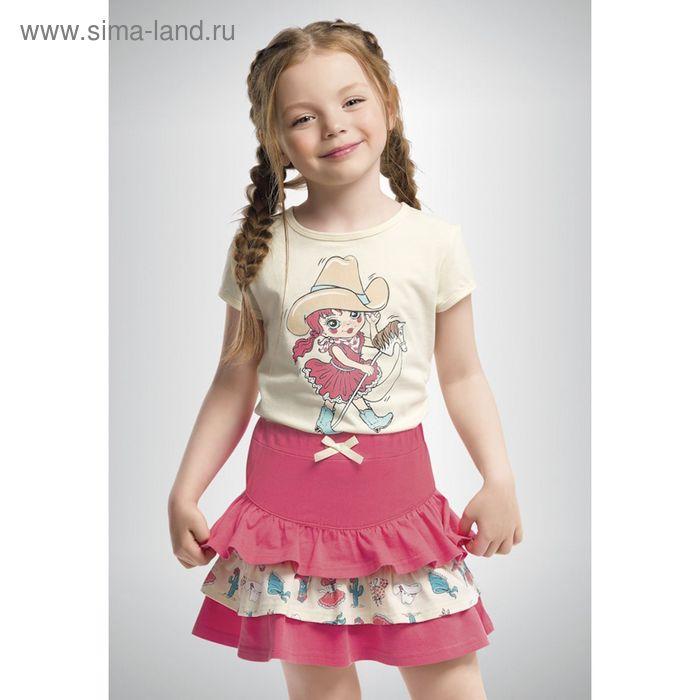Комплект для девочек (футболка + юбка), рост 92-98 см, возраст 2 года, цвет кремовый (арт. GATS351)