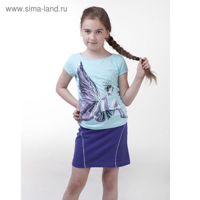 Комплект для девочек (футболка + юбка), рост 128-134 см, возраст 8 лет, цвет нежно-голубой (арт. GATS478)
