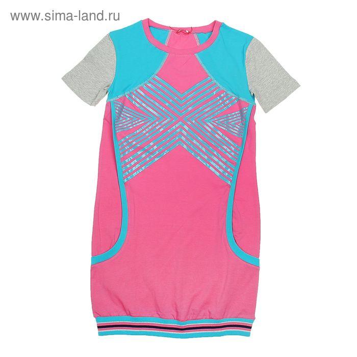 Платье для девочек, рост 158-164 см, возраст 13 лет, цвет розовый (арт. GDT588)