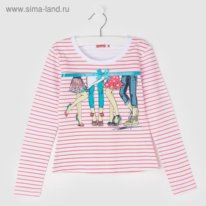 Джемпер для девочек, рост 146-152 см, возраст 11 лет, цвет белый в розовую полоску (арт. GJR453)
