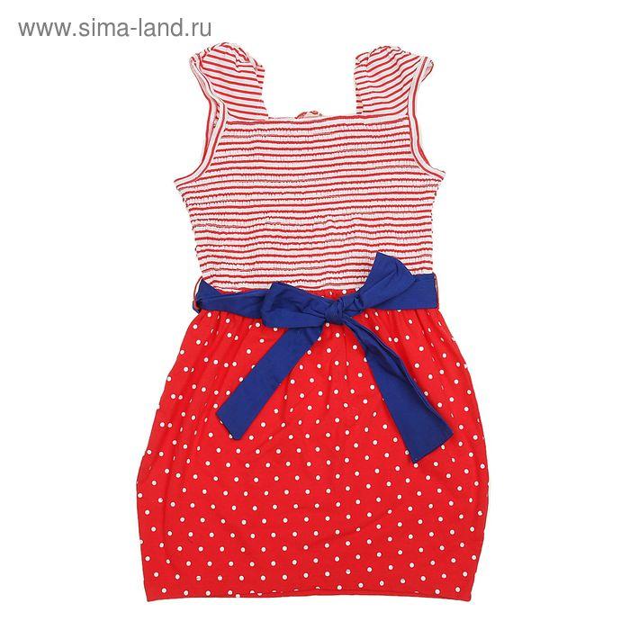 Платье для девочек, рост 134-140 см, возраст 9 лет, цвет красный (арт. GDV476)
