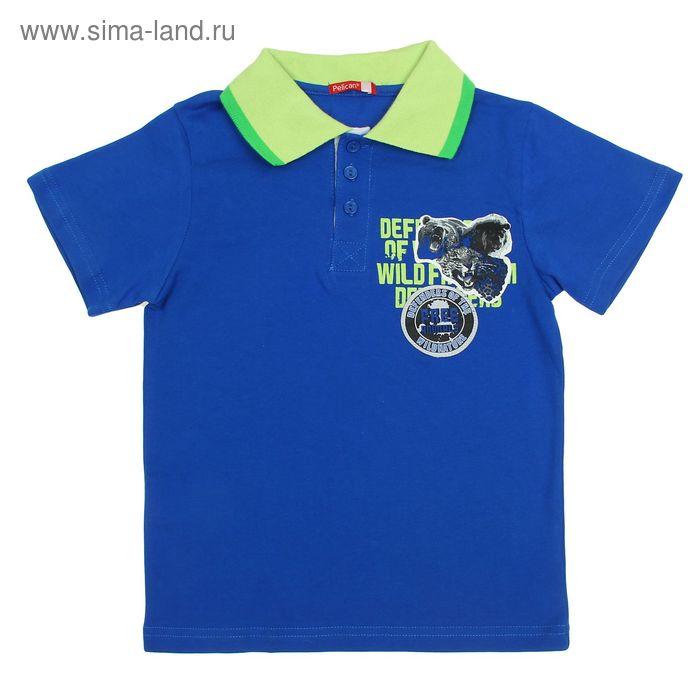 Футболка-поло для мальчиков, рост 128-134 см, возраст 8 лет, цвет голубой BTRP448