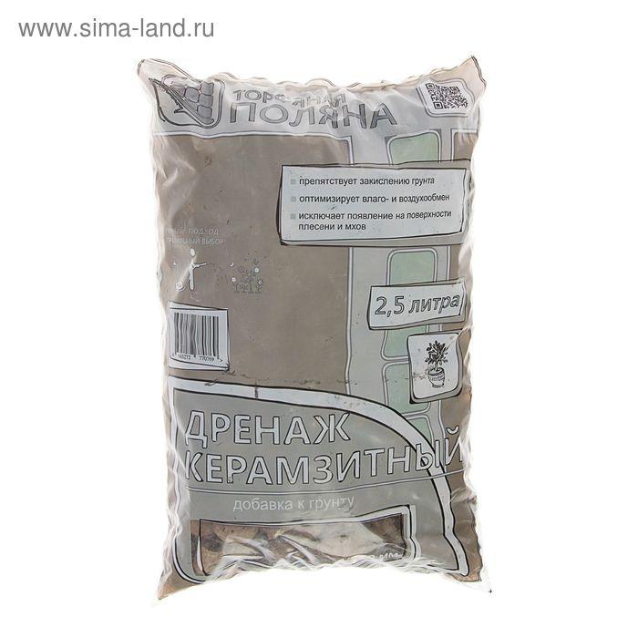 Дренаж керамзитный фр. 10-20 2,5л