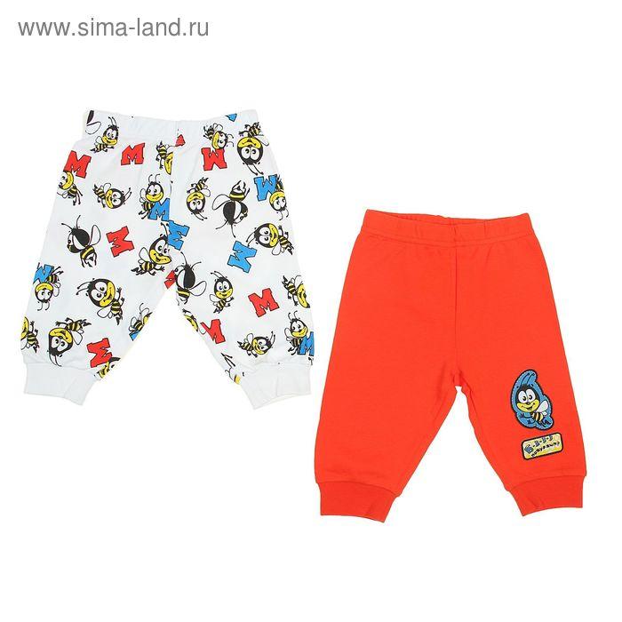 Комплект штанишек 2 шт, возраст 3-6 месяцев