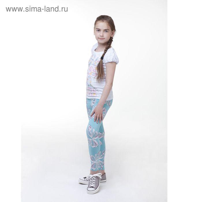 Брюки для девочек, рост 128-134 см, возраст 8 лет, цвет нежно-голубой (арт. GL478)