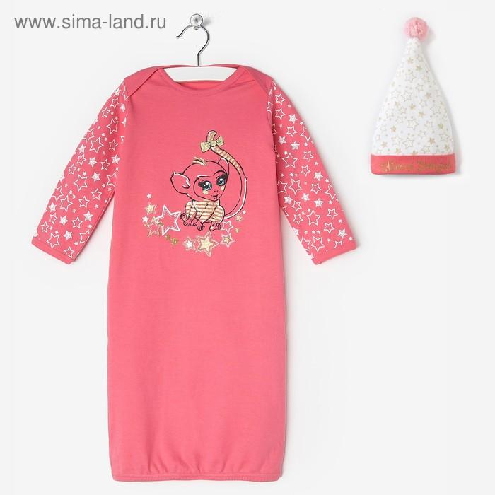 Комплект детский, возраст 9-12 мес., цвет розовый (арт. SADQ422)