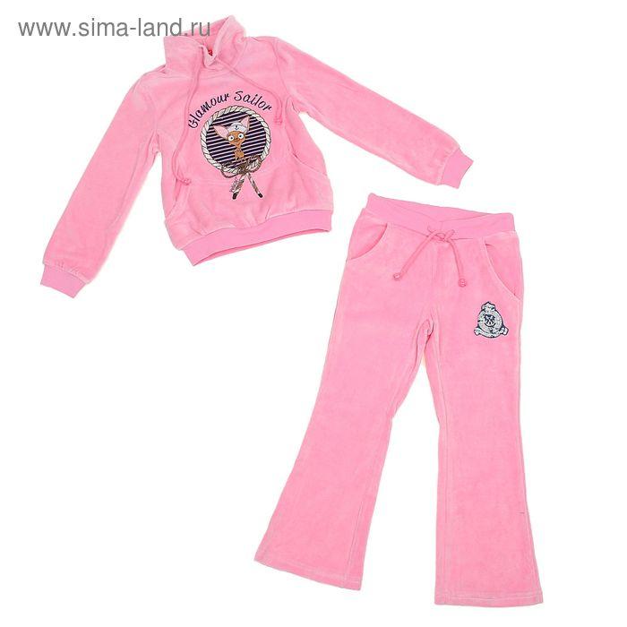 Комплект для девочек (джемпер+брюки), рост 122-128 см, возраст 7 лет, цвет розовый (арт. GAJP408)