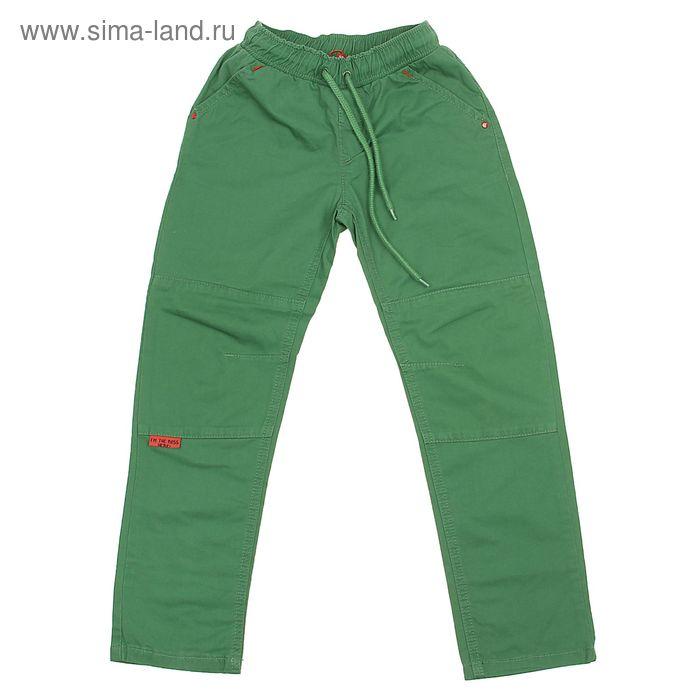 Брюки для мальчиков, рост 128-134 см, возраст 8 лет, цвет зелёный (арт. BWP465/1)