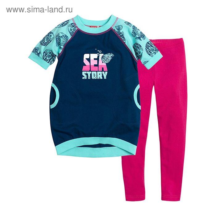Комплект для девочек (лосины + туника), рост 86-92 см, возраст 1 год, цвет синий (арт. GAML387)