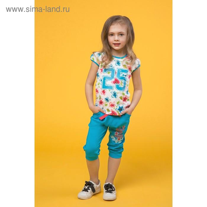 Комплект для девочек (футболка + бриджи), рост 104-110 см, возраст 4 года, цвет бирюзовый (арт. GATB375)