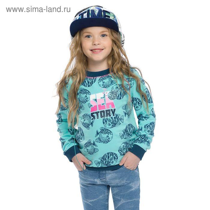 Джемпер для девочек, рост 92-98 см, возраст 2 года, цвет нежно-голубой (арт. GJR387/1)