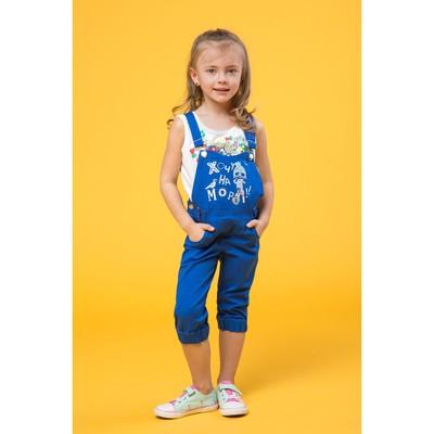 Полукомбинезон для девочек, рост 104-110 см, возраст 4 года, цвет синий
