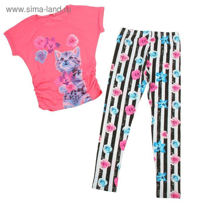 Комплект для девочек (футболка + брюки), рост 128-134 см, возраст 8 лет, цвет ярко-розовый (арт. GATP481)