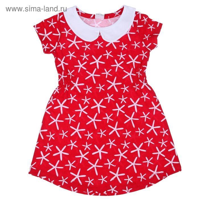 Платье детское с коротким рукавом, рост 122-128 см, цвет малиновый, воротник МИКС (арт. 743-AZ)