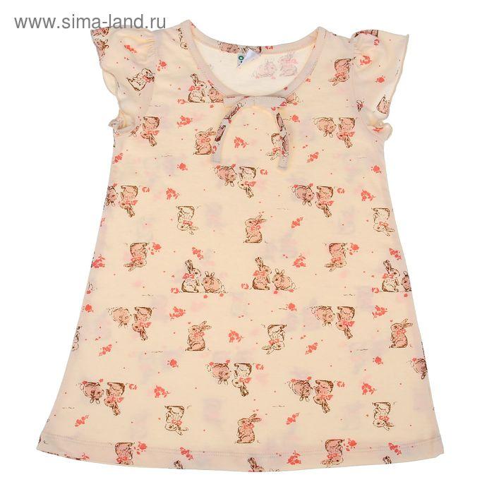 Ночная сорочка для девочки, рост 122-128 см, цвет бежевый (арт. AZ-756)