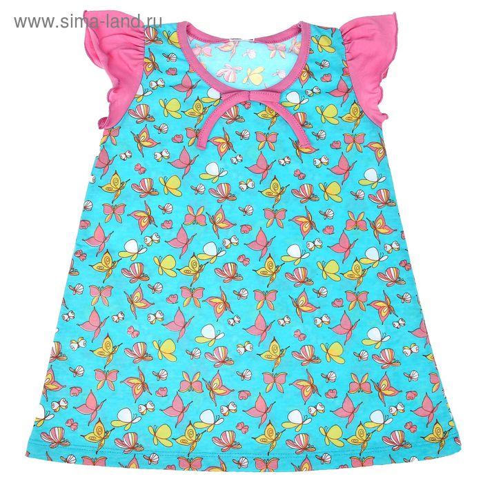 Ночная сорочка для девочки, рост 98-104 см, цвет голубой (арт. AZ-756)