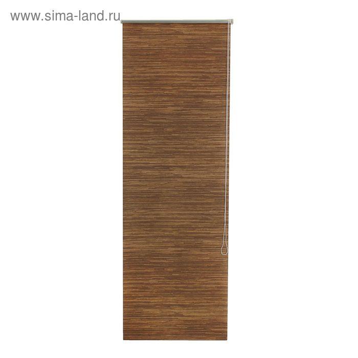 "Штора рулонная 100х175 см ""Натурэль"", цвет коричневый"