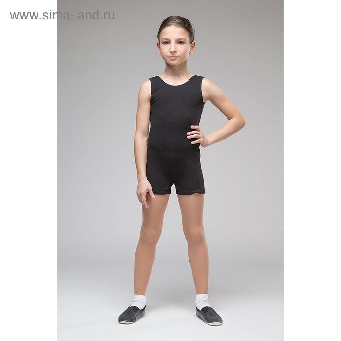 Комбинезон гимнастический, на лямках, укороченный, унисекс, размер 30, цвет чёрный