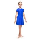 Рейтинговое платье, с коротким рукавом, юбка-солнце, размер 38, цвет синий