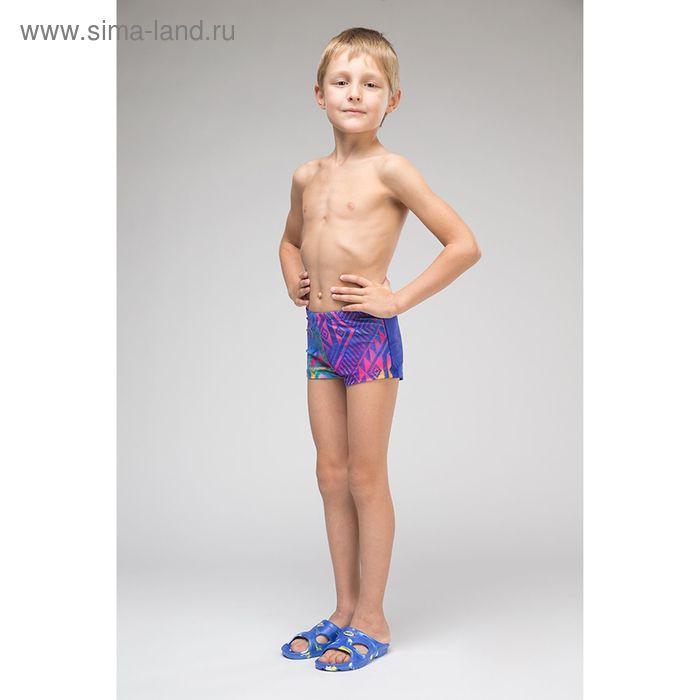 Плавки шорты комбинированные, П 56-014 цвет 1, размер 26