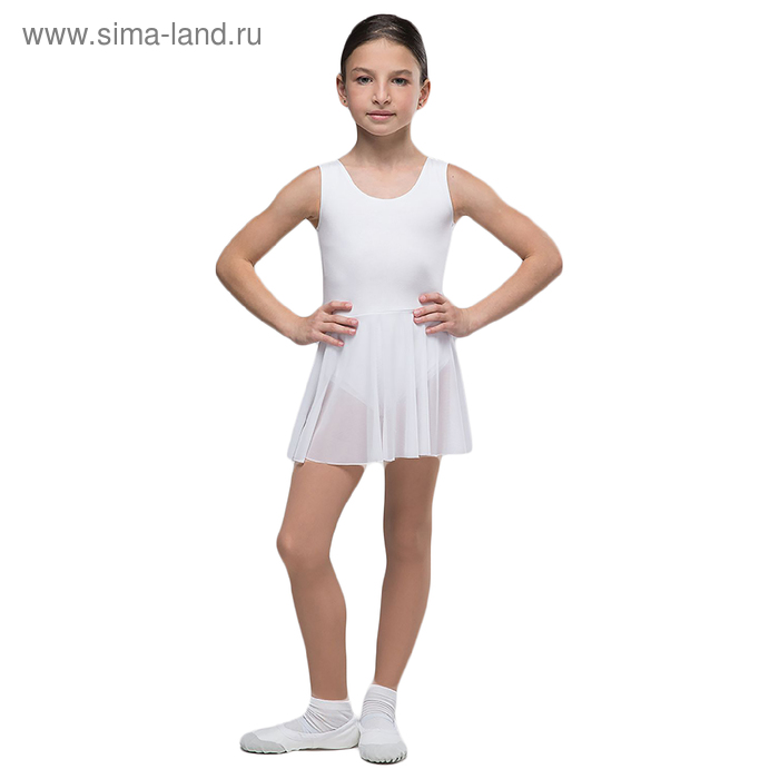 """Костюм гимнастический """"Репетиция"""", на лямке, юбка-сетка, размер 36, цвет белый"""