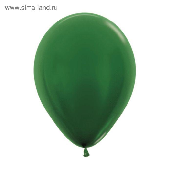 """Шар латексный 5"""", металл, набор 100 шт., цвет тёмно-зелёный"""