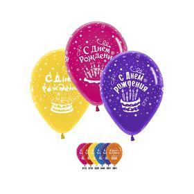 """Шар латексный 12"""" «С Днём Рождения. 3 торта», 5-ти сторонний рисунок, кристалл, набор 12 шт., цвета МИКС"""