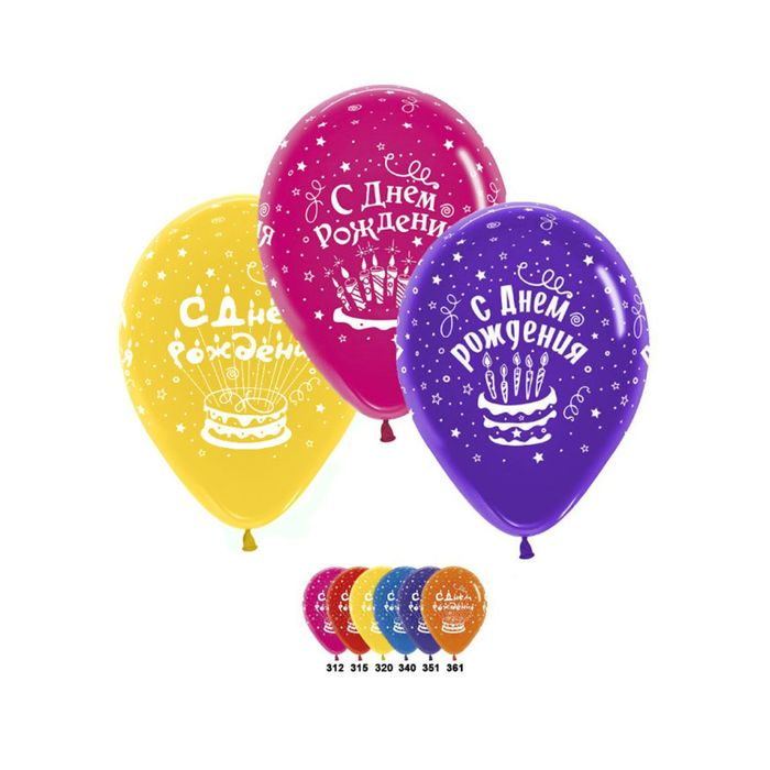 """Шар латексный 12"""" """"С Днём Рождения. 3 торта"""", 5-ти сторонний рисунок, кристалл, набор 12 шт., цвета МИКС"""